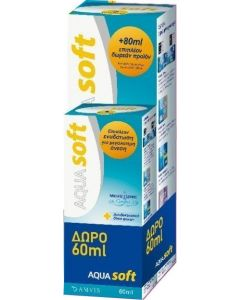 AQUASOFT 380ML+60ML