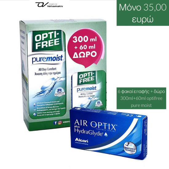 AIR OPTIX PLUS HYDRAGLYDE+1 OPTIFREE PURE MOIST 300ml+60ml
